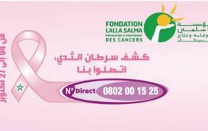 tous-contre-cancer