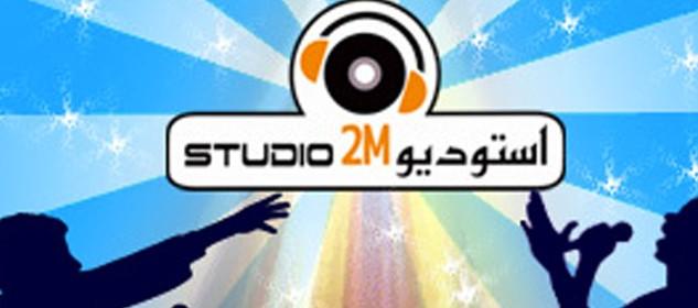 Studio2M