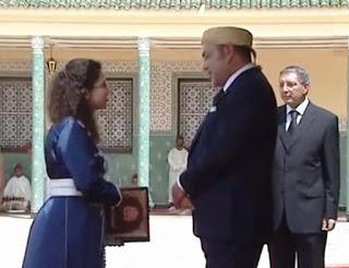 Zeneb-alkhamlichi