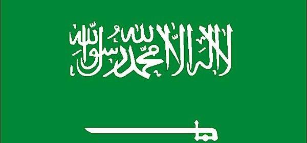 1009451-drapeau_de_larabie_saoudite